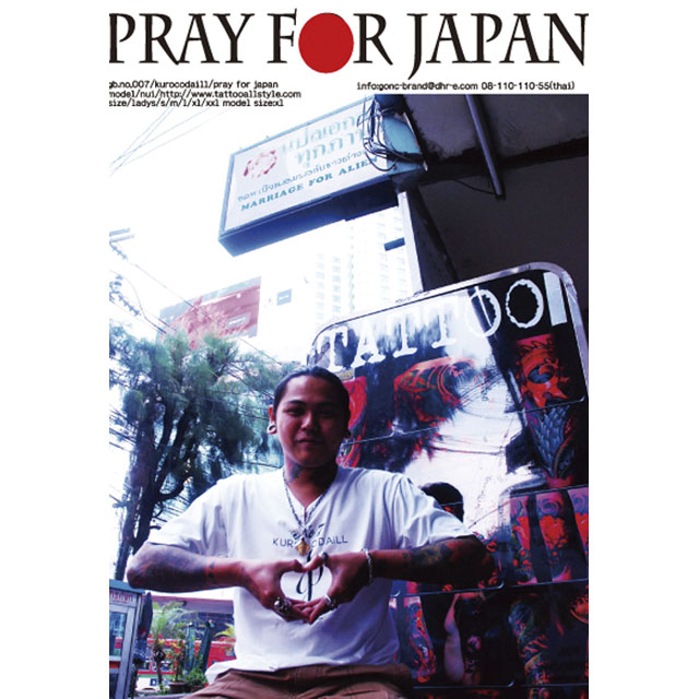 【GONC BRAND】 kurocodaill & pray for japan Tshirts